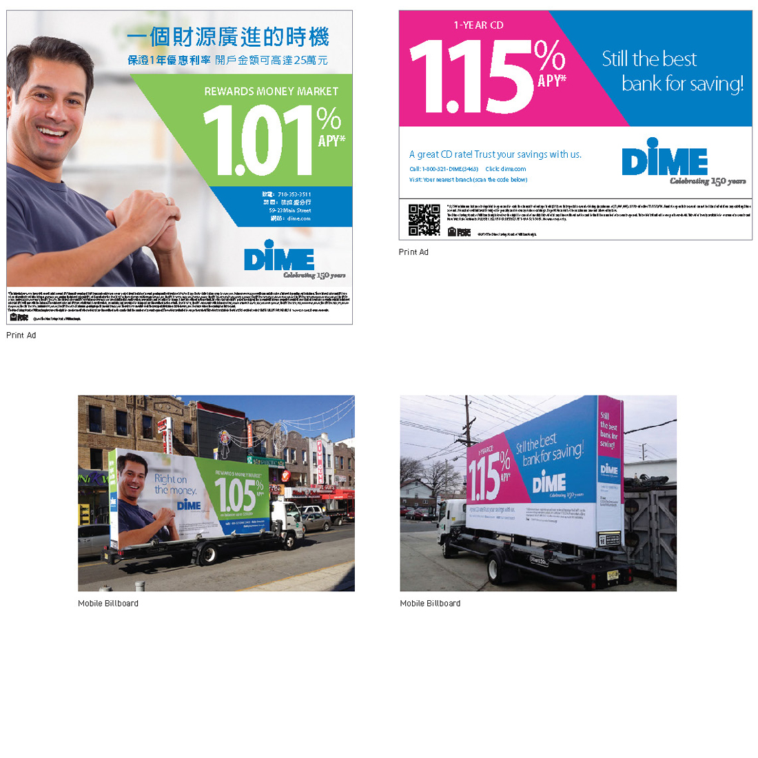 Dime Promotional Rate Advertising sample